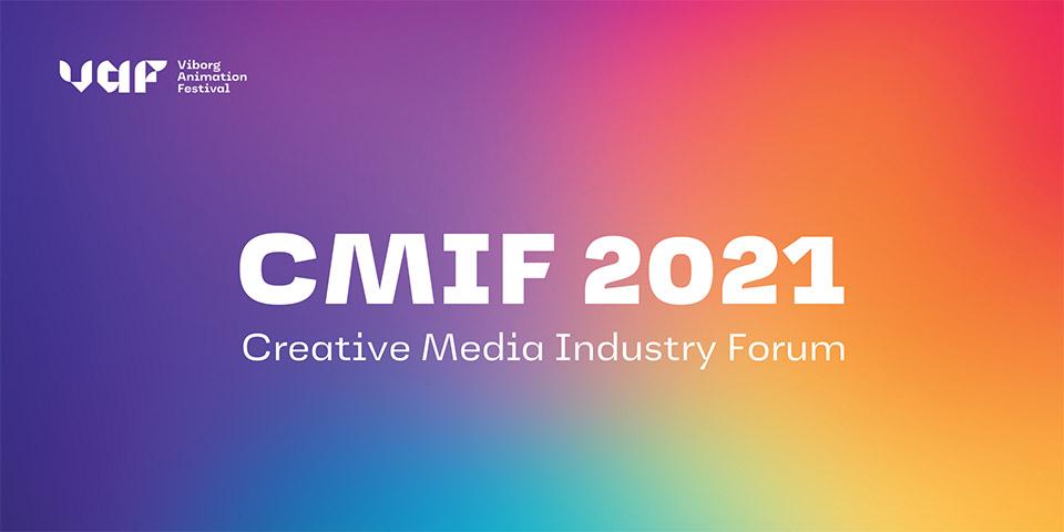 Creative Media Industry Forum